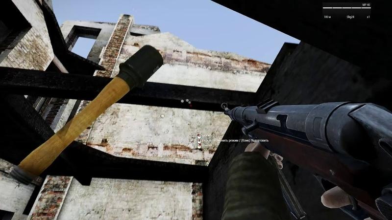 ArmA 3 Red Bear Iron Front - Как я целое отделение уничтожил :D (Улицы Берлина)