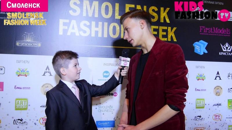 Показ коллекции магазина Мечта Smolensk Fashion Week 2018 репортаж от Kids Fashion TV