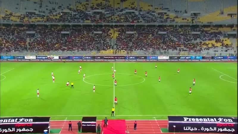 Egypt 3-2 Tunisia