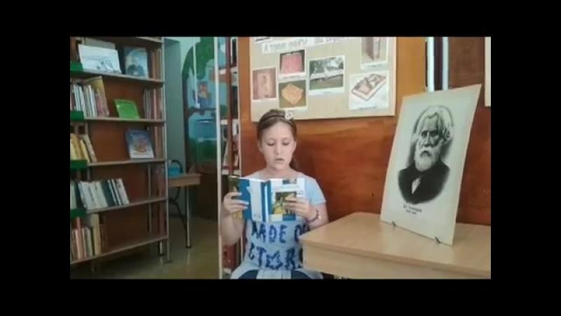 читаемтургенева Алина Грибенюк из Республики Крым читает «Асю»
