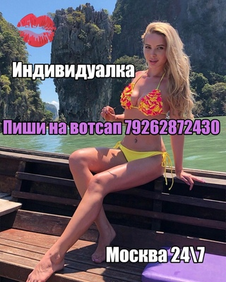 Секс в москве бесплатно реальные