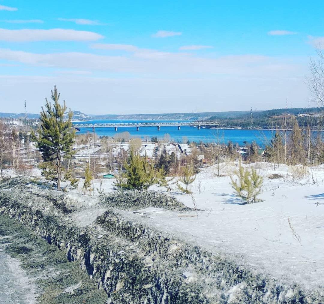 Доброе утро Усть-Илимск!