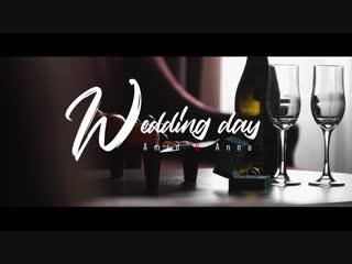 Wedding day   Amid & Anne