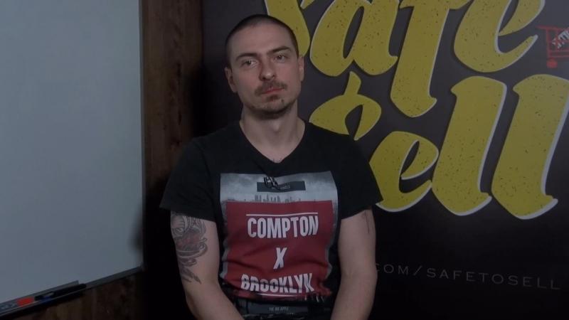 SafeToSell Live Новости Спойлер нового проекта Порядок сведения