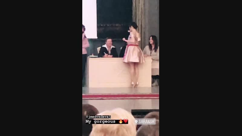Instagram Stories Анастасии Скопцовой Жеребьевка на Чемпионате Россси 19 12 2018