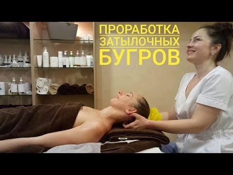 Изгнание бесов или Проработка Затылочных Бугров - правильная техника массажа. Часть 2.