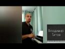 Урок импровизации и джазового фортепианно