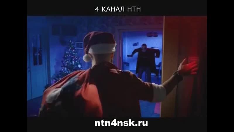Новогодняя основная заставка (НТН-4 [г.Новосибирск] 24.12.2018-15.01.2019) 2