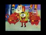 c&c sponge bob quotes 1