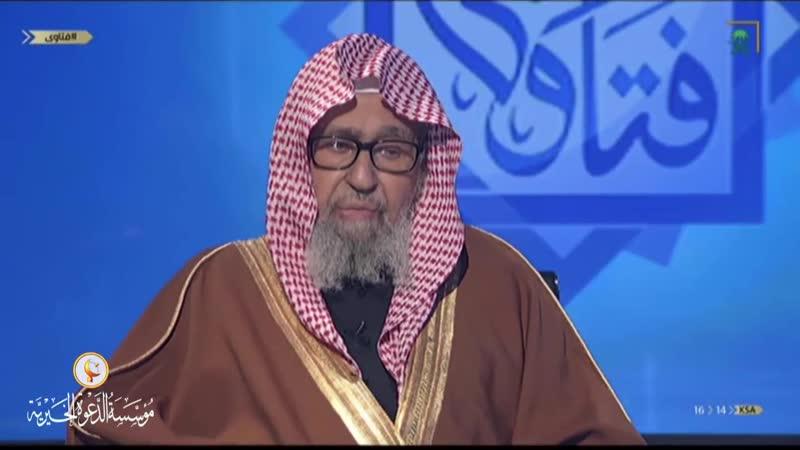 فتاوى على الهواء - الشيخ / صالح بن فوزان الفوزان - 09-06-1440هـ