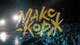 Max Korzh Live Irkutsk 25.04.2018