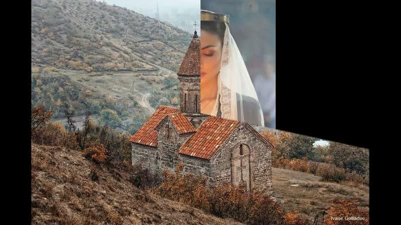 Ностальгия о Грузии