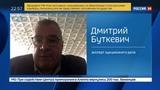 Новости на Россия 24 Предприимчивая челнинка продает в интернете автограф Путина за четверть миллиона рублей