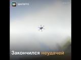 Первый полет дрона