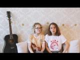 12-го, квартирник в Питере. Соня и Алиса на укулеле, смешно
