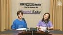 Howon de W24 :: Melodías de Corea (5)