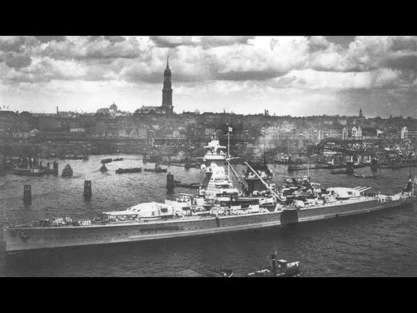 Тяжёлый крейсер Адмирал Граф Шпее