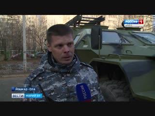 В школу №9 Йошкар-Олы приезжали бойцы спецназа