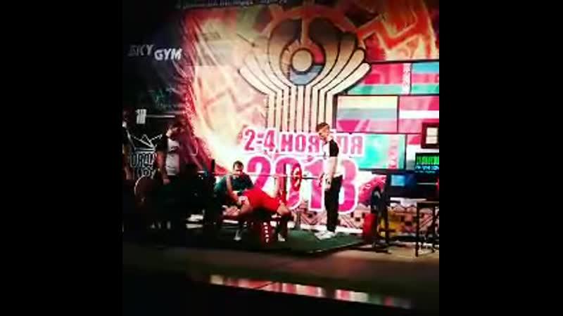 "Белгород 04.11.18 ""Кубок Содружества"" (1)"