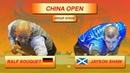 Ralf Souquet Jayson Shaw China Open 2018