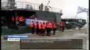 «Без комментариев». Гроза пиратов в Севастополь прибыл БПК «Североморск»