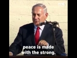 #Palestine Arab States Normalizing Israel . . Israeli PM Benjamin Netanyahu Process of normalisation by leading countries in th