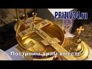Михайловка PRIZIV34 Возрождение храма в Раковке