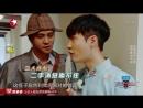 FULL 180625 `Go Fighting ` S4 EP 08 @ Lay Zhang Yixing