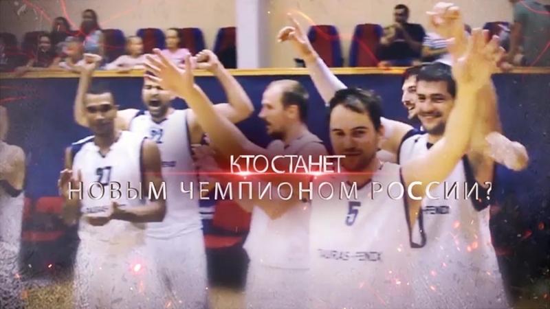 Inanomo Суперфинал МЛБЛ 2018 в Москве. 5-9 сентября. Промо