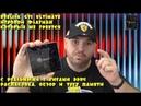 Beelink GT1 Ultimate игровой Смарт ТВ БОКС ПО СУПЕР ЦЕНЕ с реальными 3 Гб DDR4 32 Гб eMMC 8 ядер