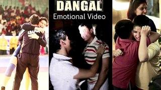 DANGAL Emotional Video | The Last Day Of Shoot For Aamir Khan, Fatima Sana Shaikh, Zaira Wasim