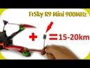 FrSky R9 Mini Самый маленький дальнобойный и бюджетный приемник РУ Тест дальности обзор