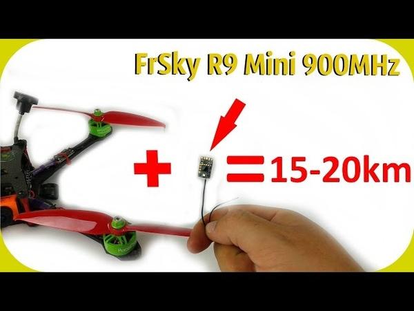 FrSky R9 Mini -Самый маленький,дальнобойный и бюджетный приемник РУ. Тест дальности обзор.