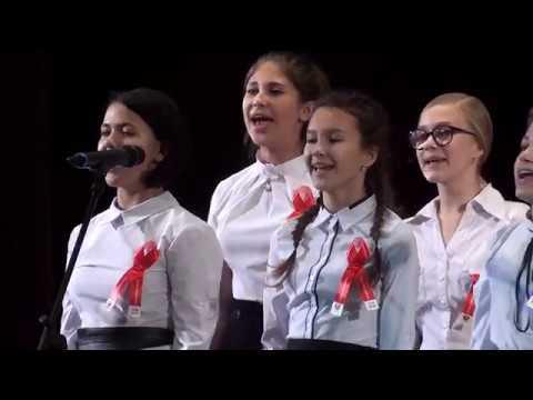 Городской торжественный вечер, посвященный 100-летию ВЛКСМ