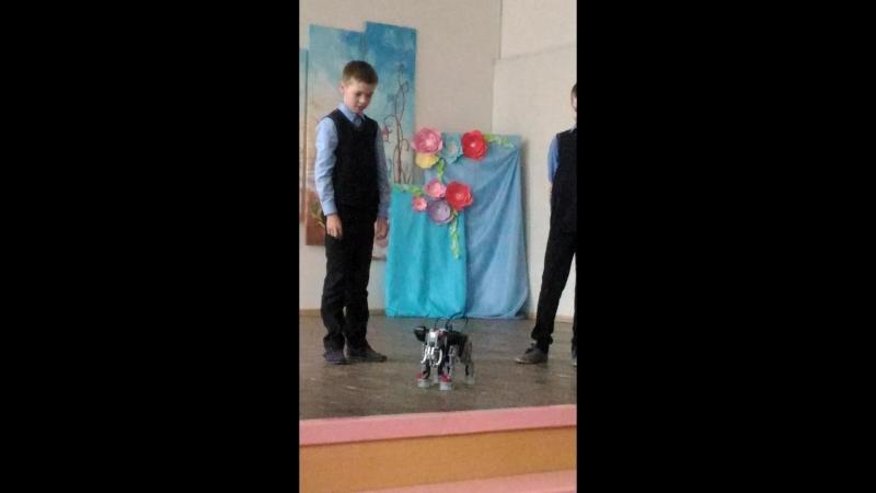 Робот-слон