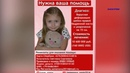 Соне Семёновой нужны деньги на операцию. Стоимость лечения- более 10 млн.рублей.