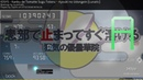 Osu Ceptin IOSYS Kanbu de Tomatte Sugu Tokeru Kyouki no Udongein Lunatic DT 93 56% FC 343pp