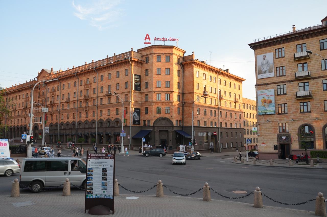 uJNqpJg4r7Y Минск — столица Республики Беларусь.