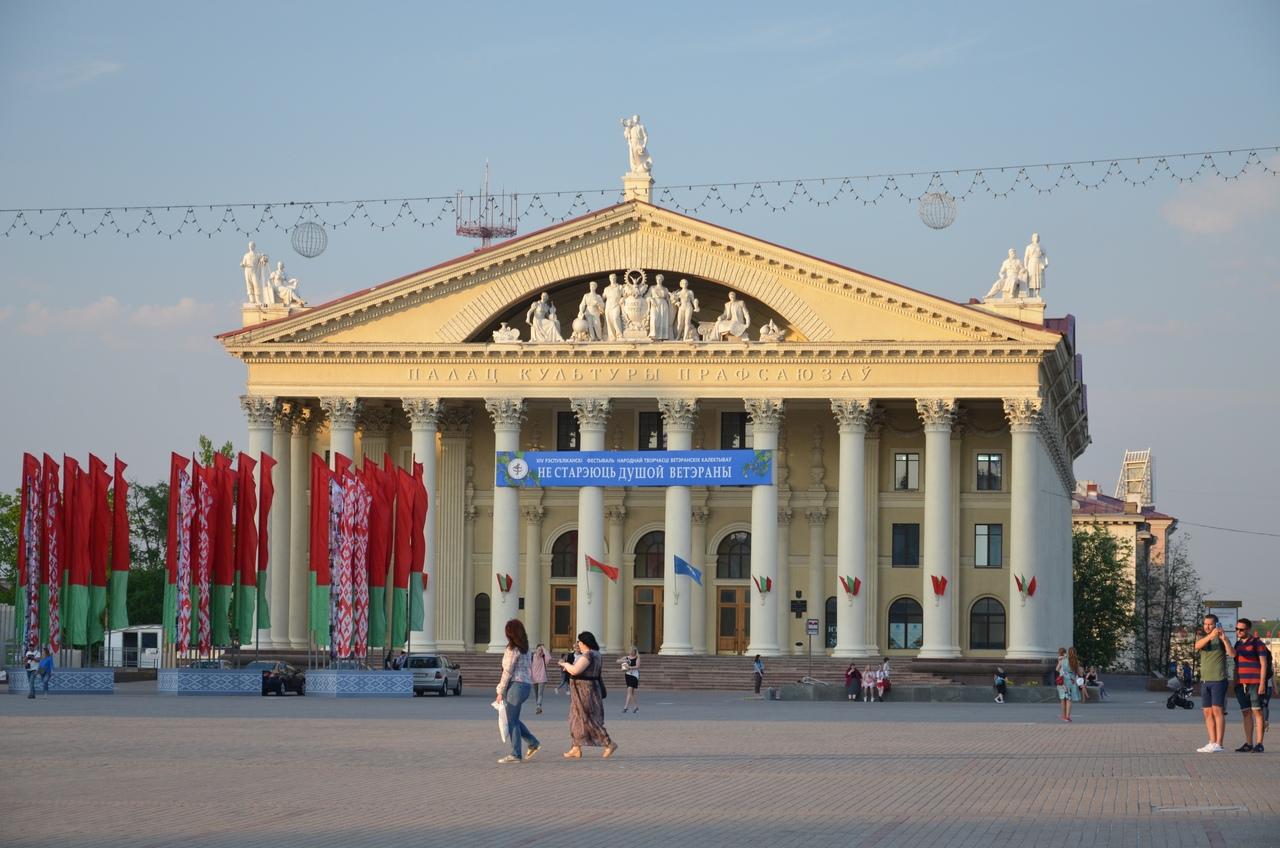 LzOCcDWVBdA Минск — столица Республики Беларусь.
