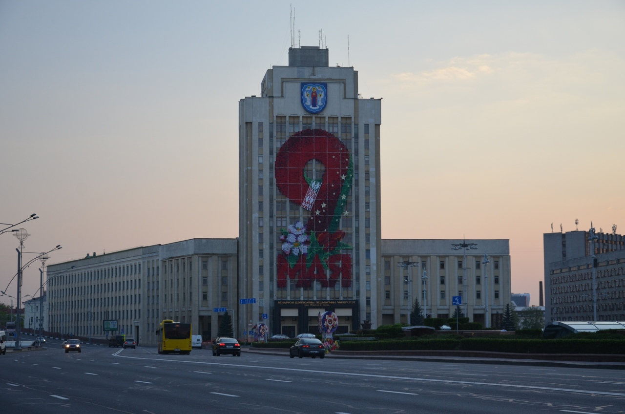 s4uD0IxeKdM Минск — столица Республики Беларусь.