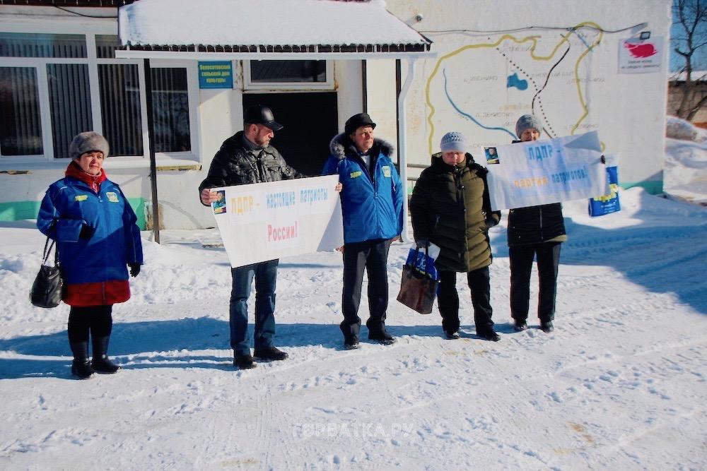 Митинг, в честь Дня защитника Отечества