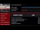 Доставка грузов оружия gta 14 2 трейлера полный бункер на 750 000 вместо 1 050 000 - пофиксили