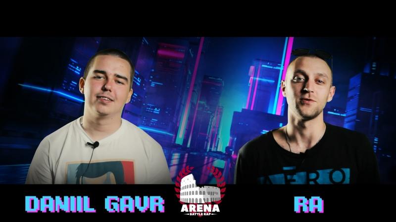 Arena Battle Rap BPM: DANIIL GAVR VS RA (S1E1)