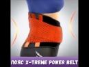 Уникальный пояс Xtreme Power Belt