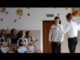 сценка на день учителя