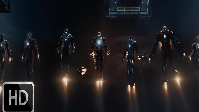 Армия Железного человека против Бойцов Эктремуса Тони Старк спасает Пеппер Железный человек 3