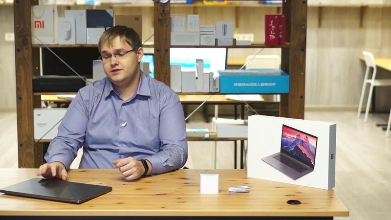 Обзор ноутбука Xiaomi Mi Notebook Pro GTX 1050 Edition - Прощай MacBook? (Первый взгляд на ноутбук)