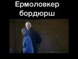 firdavs_hayat___BgrDhQZgHrp___.mp4