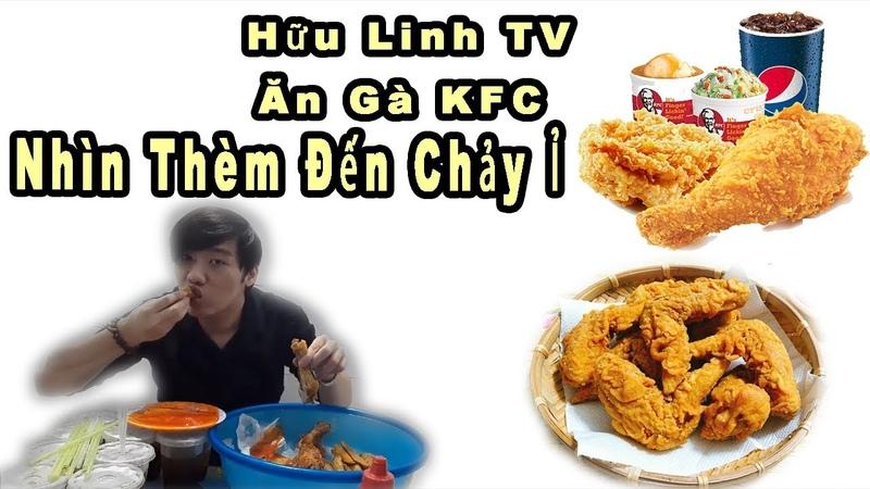 Ăn Gà KFC Đến Tắt Thở - Cái Kết Đi Chảy Ỉ