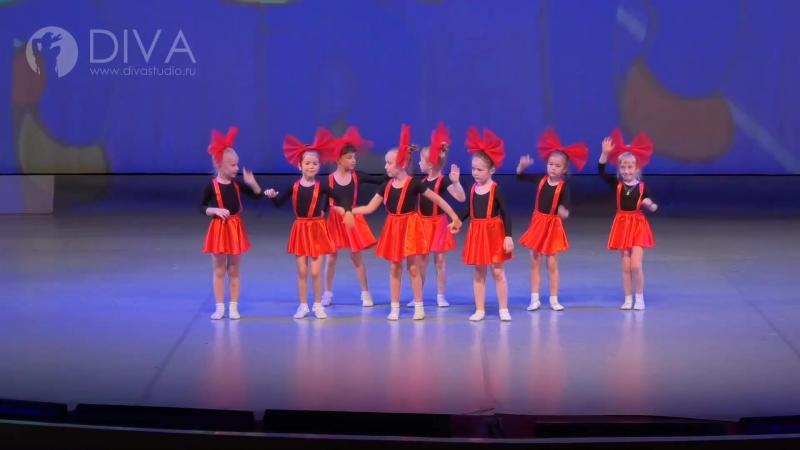 Kids dance (детские танцы), дети 5-6 лет, Бибика, хореограф Любовь Якшова